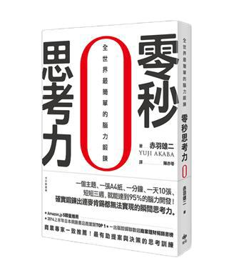 zero_taiwan_2