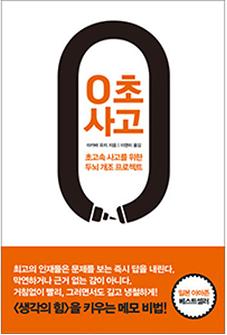 book_f01