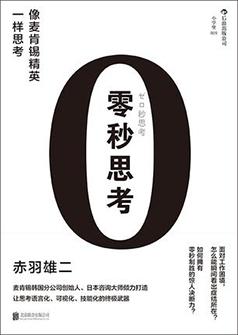 book_f02