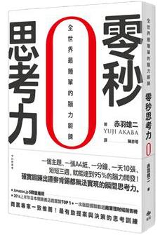 book_f03