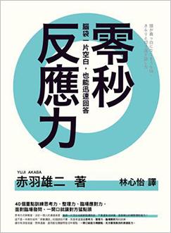 book_f04