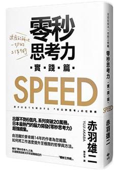 book_f05