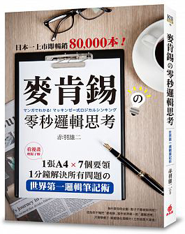 book_f06
