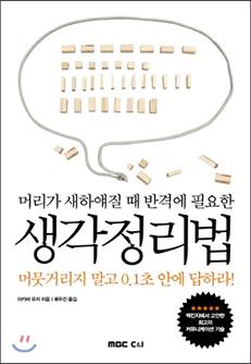 book_f07