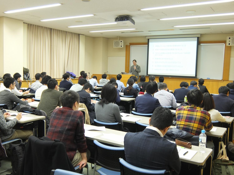【セミナーレポート】大学生・若手社会人向けリーダーシップトレーニング第4回「セルフコンフィデンス」