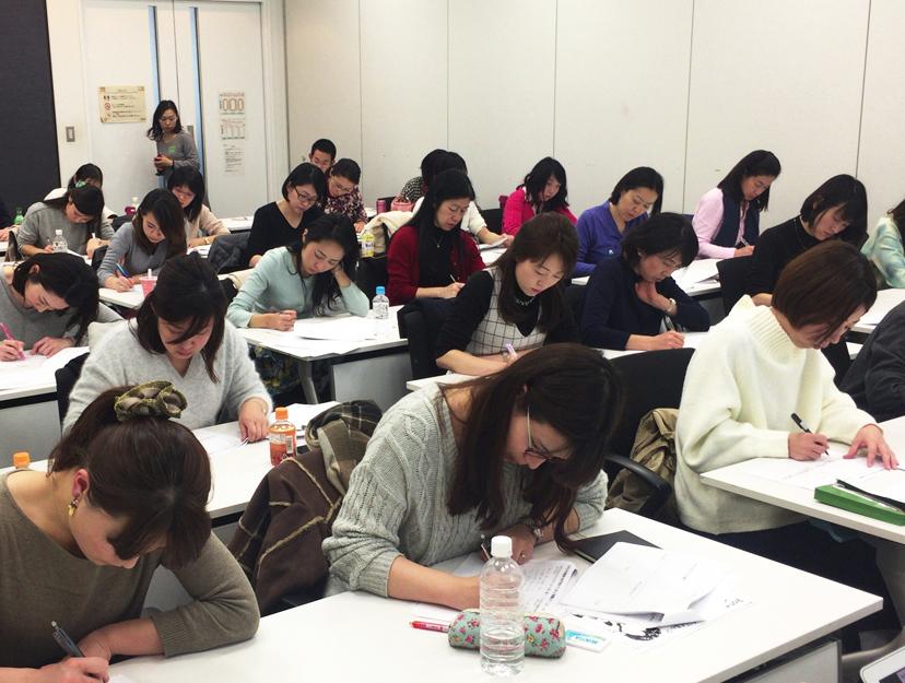 【セミナーレポート】ステップアップしたい女性のためのメモ書きワークショップ