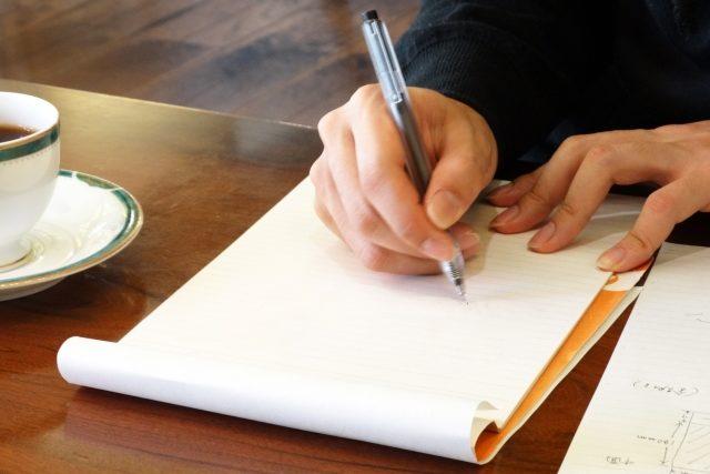 文章を書くのが苦手でも、うまくなるための秘訣