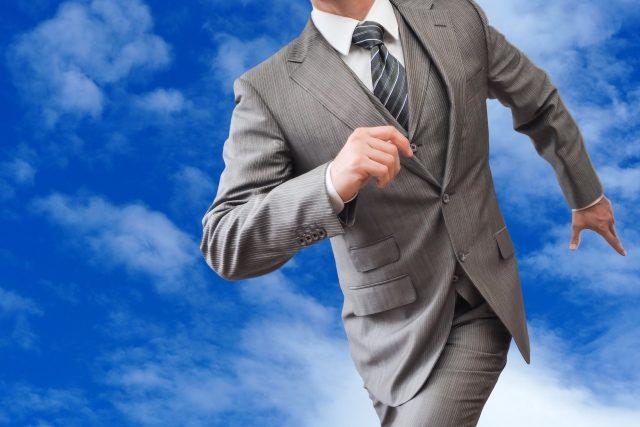 【第2回】経営者必見!3か月で残業ゼロを実現する9つのステップ – 後編 –