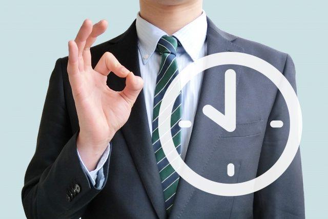 日経ビジネスセミナー「7日間 新規事業計画の作成法」
