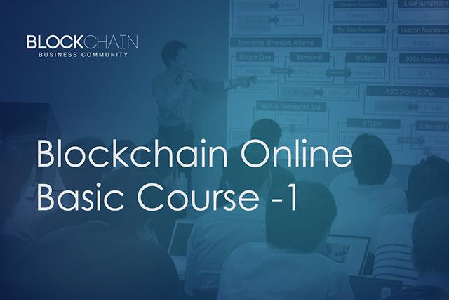 ブロックチェーンビジネス研究会、赤羽が講師のオンライン講座を無料配信!